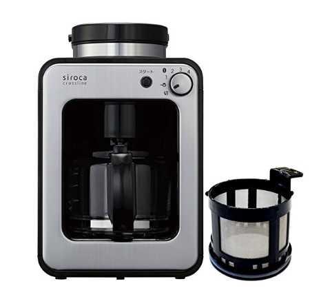 シロカ 全自動コーヒーメーカー SC-A121SS