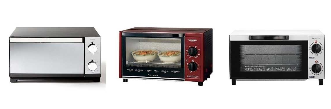 低価格のオーブントースター