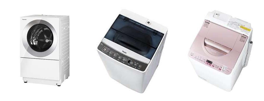 一人暮らし向け洗濯機(洗濯乾燥機)