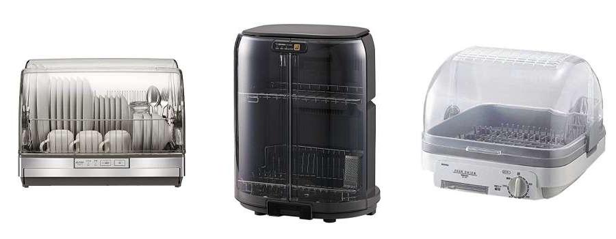 人気の食器乾燥機