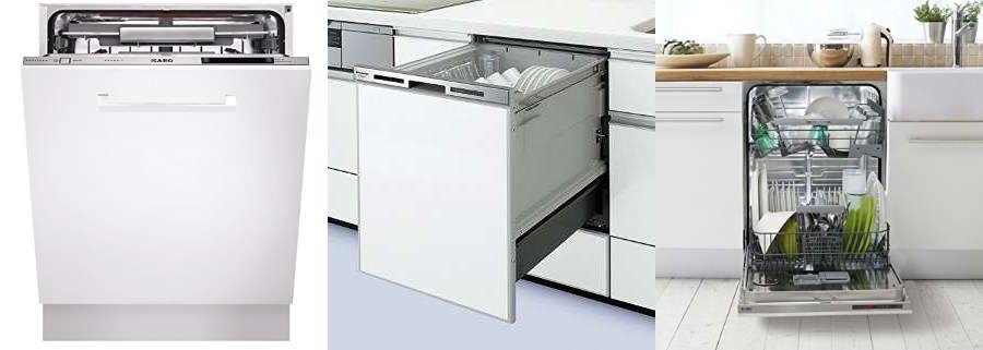 人気のビルトイン食器洗い乾燥機
