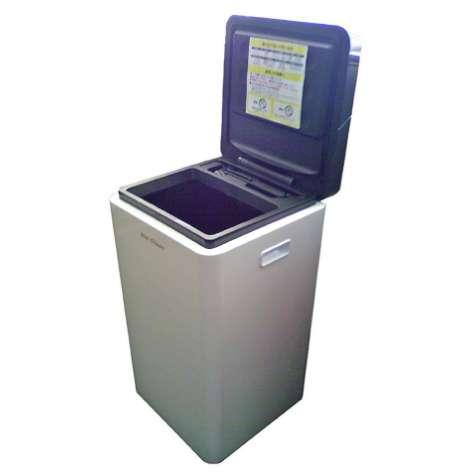 バイオクリーン 家庭用バイオ式生ごみ処理機 バイオクリーン BS-02