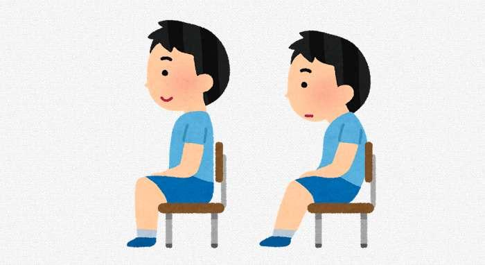 姿勢の良い・姿勢の悪い椅子に座る男の子のイラスト