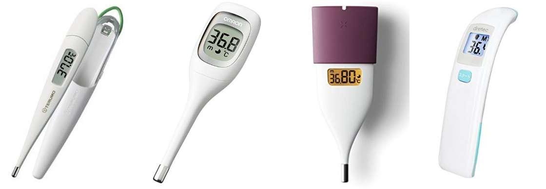 人気の体温計