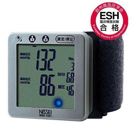 日本精密測器 手首式血圧計 WSK-1021