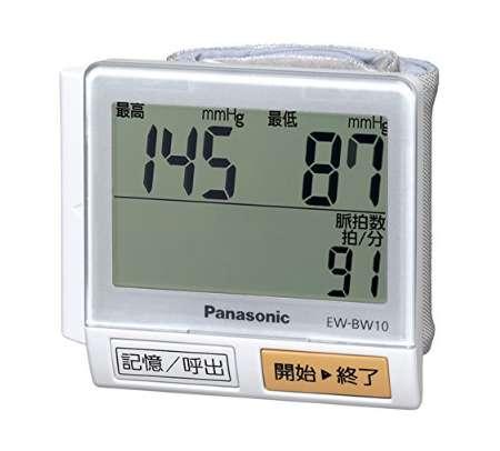 パナソニック 手くび血圧計 EW-BW10