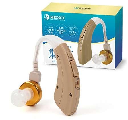 Medicy 補聴器タイプの集音器 集音姫 HA-1