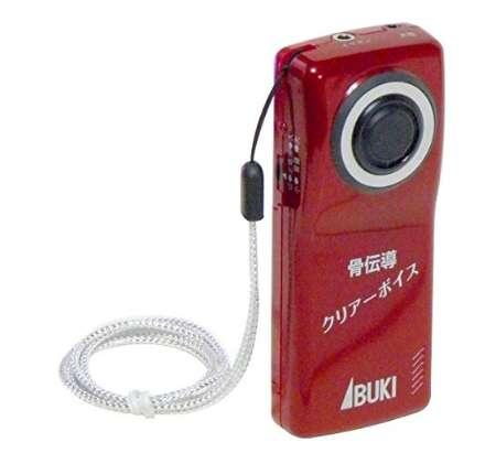 伊吹電子クリアボイス 携帯電話のような高感度の骨伝導・集音器 Clear Voice 1108005