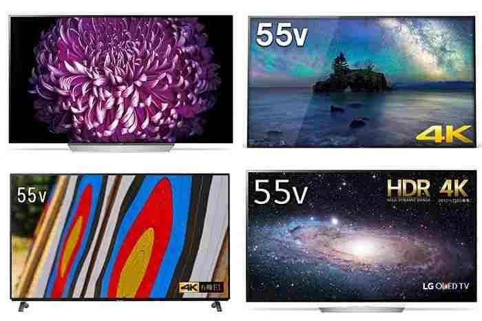 El 2020 有機 テレビ おすすめ