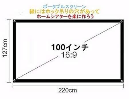 Mirai-JP スクリーン 100インチ GS-V80