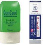 人気のフッ素歯磨き粉