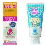 人気の子ども用歯磨き粉