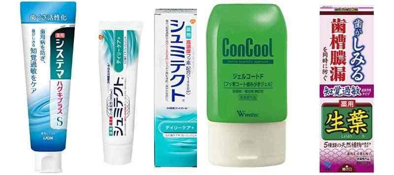 人気の知覚過敏対策歯磨き粉