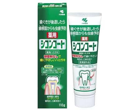 シコンコート 研磨剤無しで歯にやさしい 薬用ハミガキ