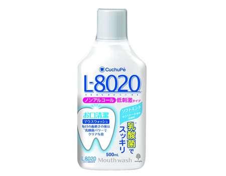 紀陽除虫菊 マウスウォッシュ クチュッペL-8020 ソフトミント(ノンアルコール)
