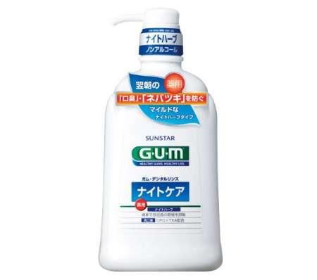 GUM(ガム) デンタルリンス ナイトケア