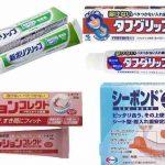 人気の入れ歯安定剤