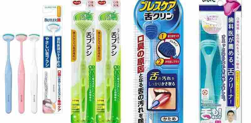 人気の舌ブラシ(舌クリーナー)