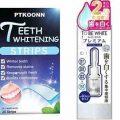 人気の歯のホワイトニングジェル