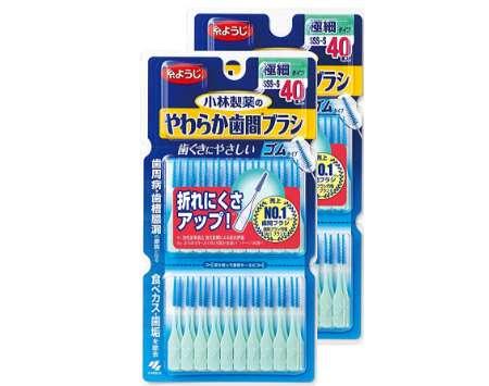 小林製薬 小林製薬のやわらか歯間ブラシ