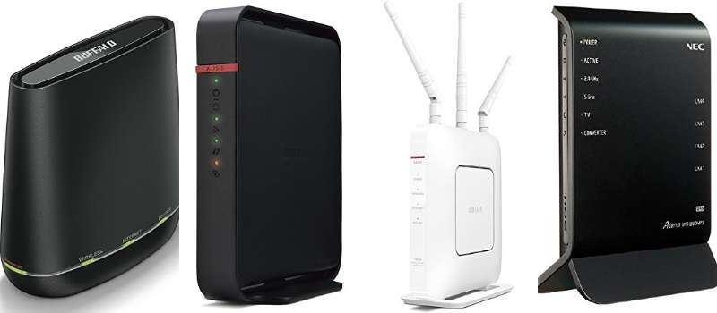 人気のWi-Fiルーター(無線LAN)