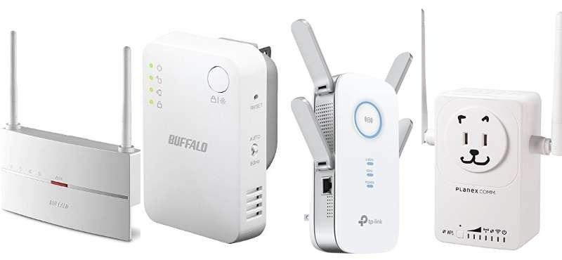 人気の中継機Wi-Fiルーター(無線LAN)