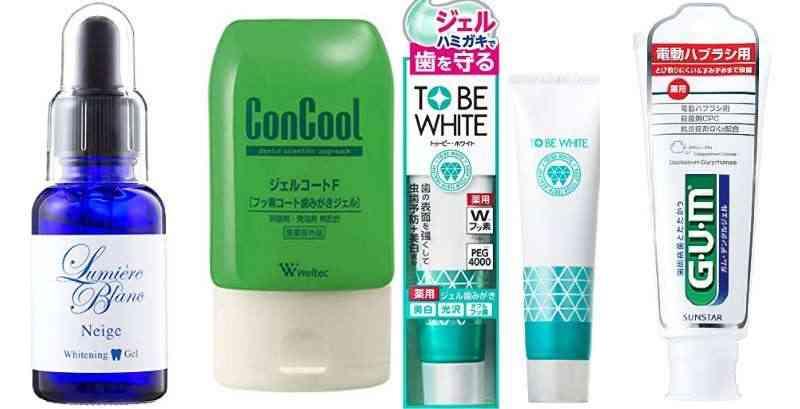 電動歯ブラシ用歯磨き粉