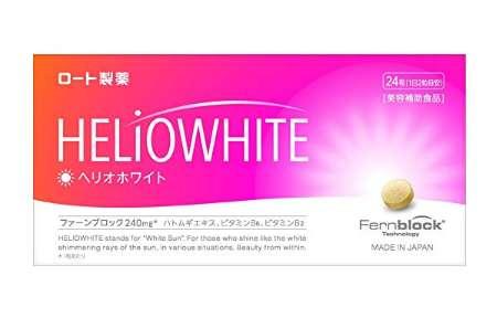 ロート製薬 ヘリオホワイト