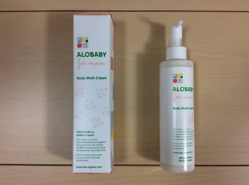 アロベビー フォーマム 妊娠線クリームのボトルと箱