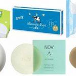 人気の洗顔石鹸