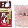 人気の乾燥肌洗顔石鹸