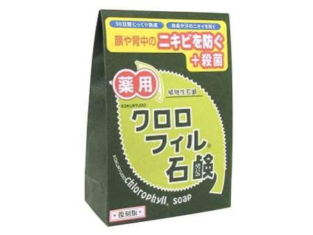 黒龍堂 クロロフィル石鹸