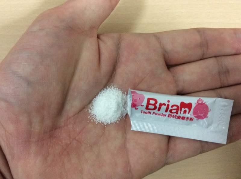 ブリアンを開封した中身の粉末
