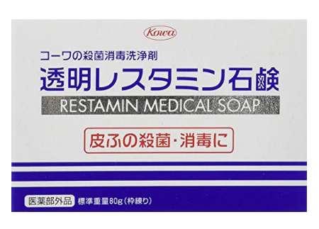 興和新薬 透明レスタミン石鹸