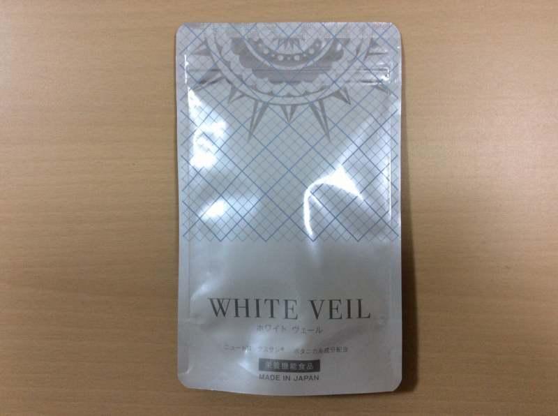 ホワイトヴェールのパッケージ
