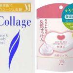 人気の30代向け洗顔石鹸
