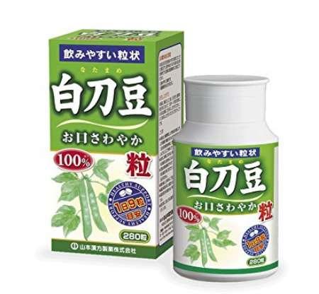 山本漢方製薬 白刀豆粒100%