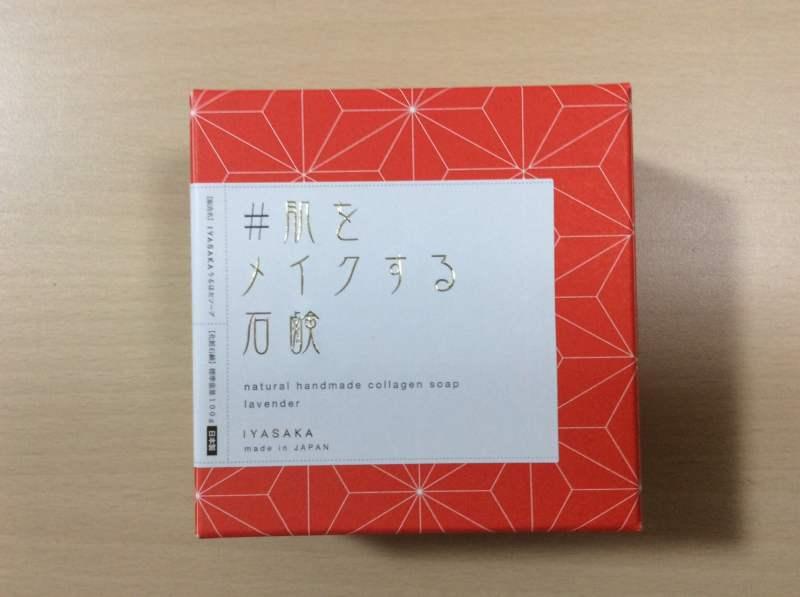 #肌をメイクする石鹸(IYASAKAうるはだソープ)の内容のパッケージ