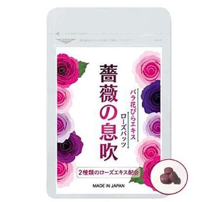 薔薇の息吹 飲むバラの美容エチケットサプリ