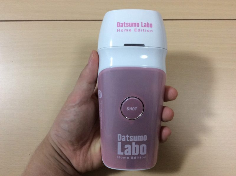 Datsumo Labo Home Editionを手に持った状態