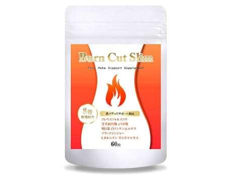 Burn Cut Slim ダイエット サプリ Burn Cut Slim 燃焼系 サプリメント ダイエットサプリ