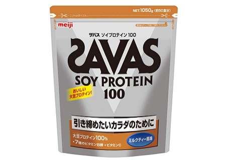 ザバス SAVAS ソイプロテイン100+ビタミン ミルクティー風味