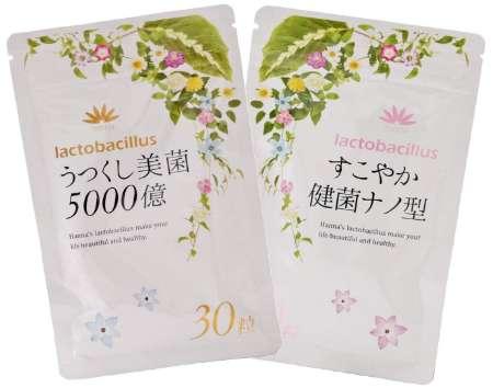 花菜 Hanna 花菜の選べる乳酸菌