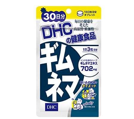 DHC ギムネマ