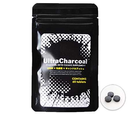 Ultra Charcoal ウルトラチャコール