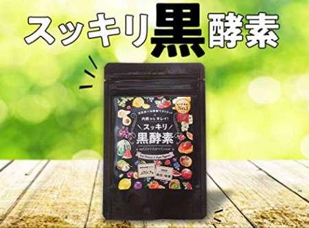 TOKYOサプリ スッキリ黒酵素