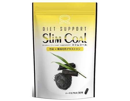 SlimCoal チャコールクレンズ サプリメント