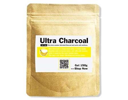 Ultra Charcoal ウルトラチャコールクレンズドリンク ダイエットシェイク