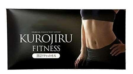 ユーコネクト 黒汁フィットネス KUROJIRU FITNESS