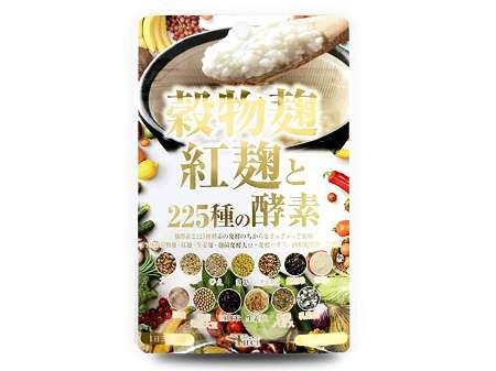 Kirei 穀物麹・紅麹と225種の酵素サプリ